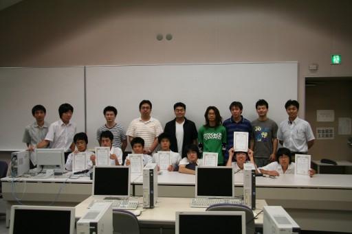 筑波大学附属 坂戸高校 体験セミナー