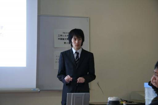 2008年度卒業研究発表会