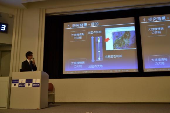 WebDB Forum 2011