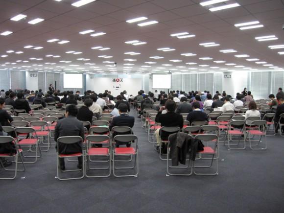 楽天シンポジウム2010