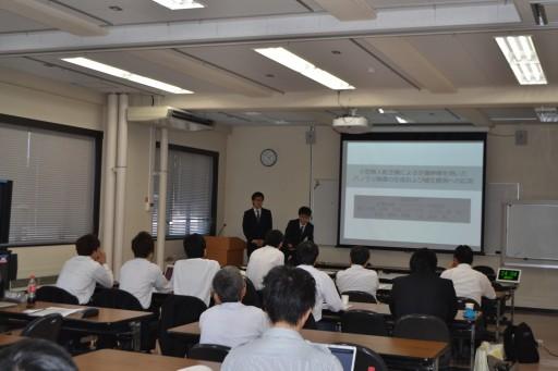 知的システム研究会@筑波大学
