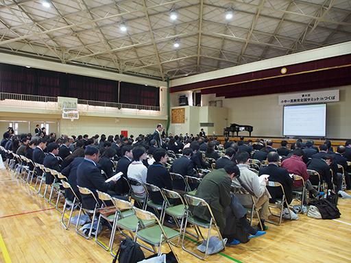 学研教育出版との共同研究の成果が日本経済新聞に掲載+全国サミットで公開