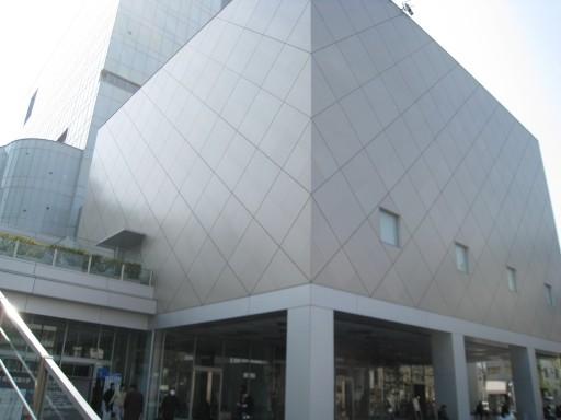 会場となった東京電機大学