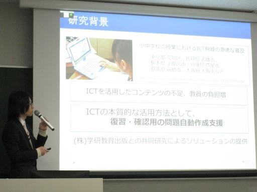 筑波大、計算知能・マルチメディア研究室の門田君の発表の様子
