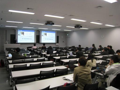 第76回 情報処理学会全国大会@東京電機大学