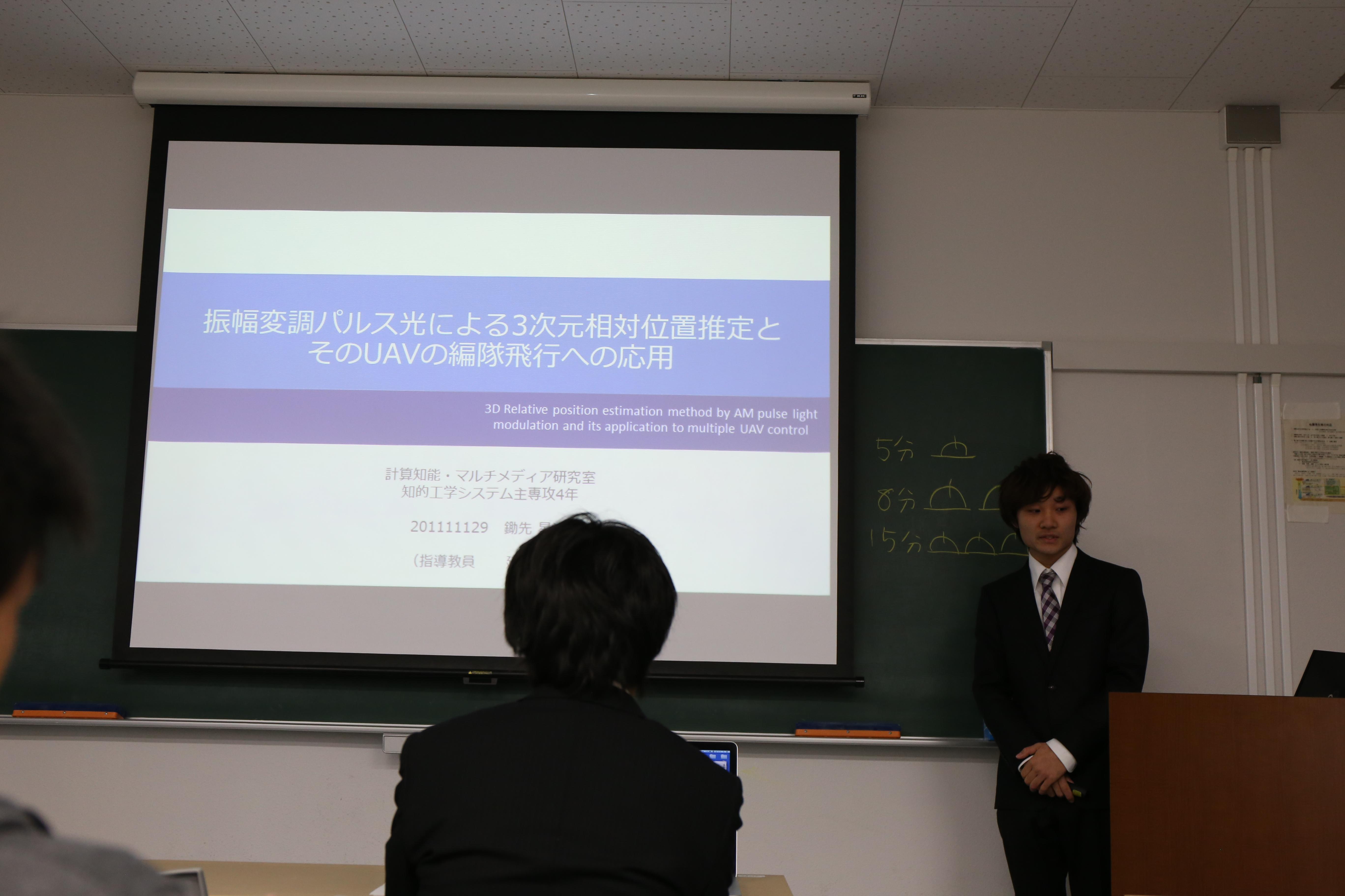 平成26年度(2014年度)卒業論文発表会+打ち上げ@あじ彩