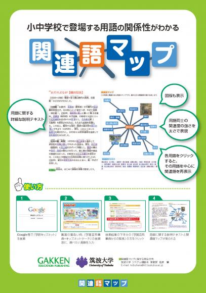 Kanren_map_A4_1