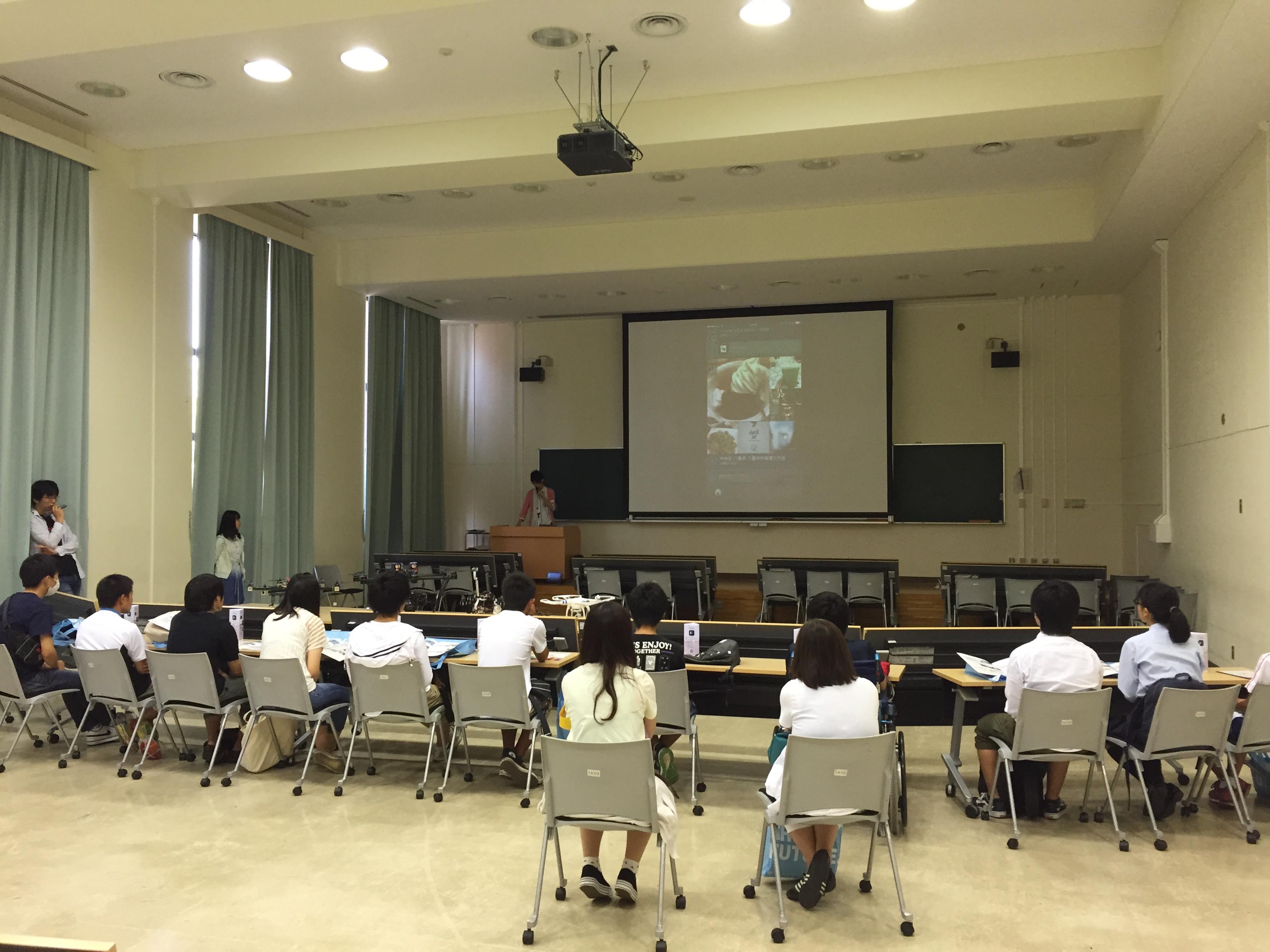 2015年度 筑波大学 大学説明会