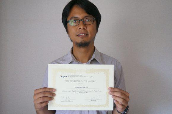 Best student paper award