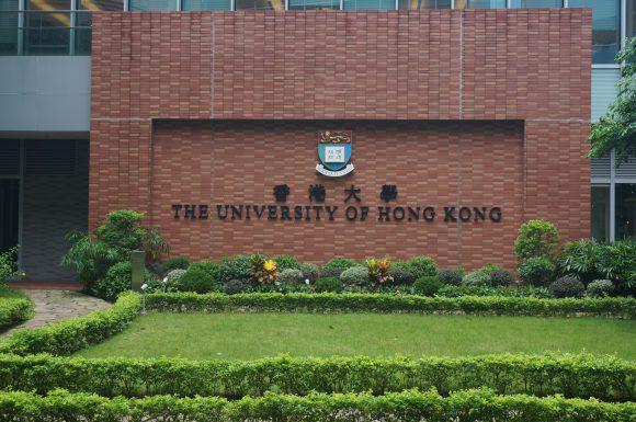 Univ of Hongkong