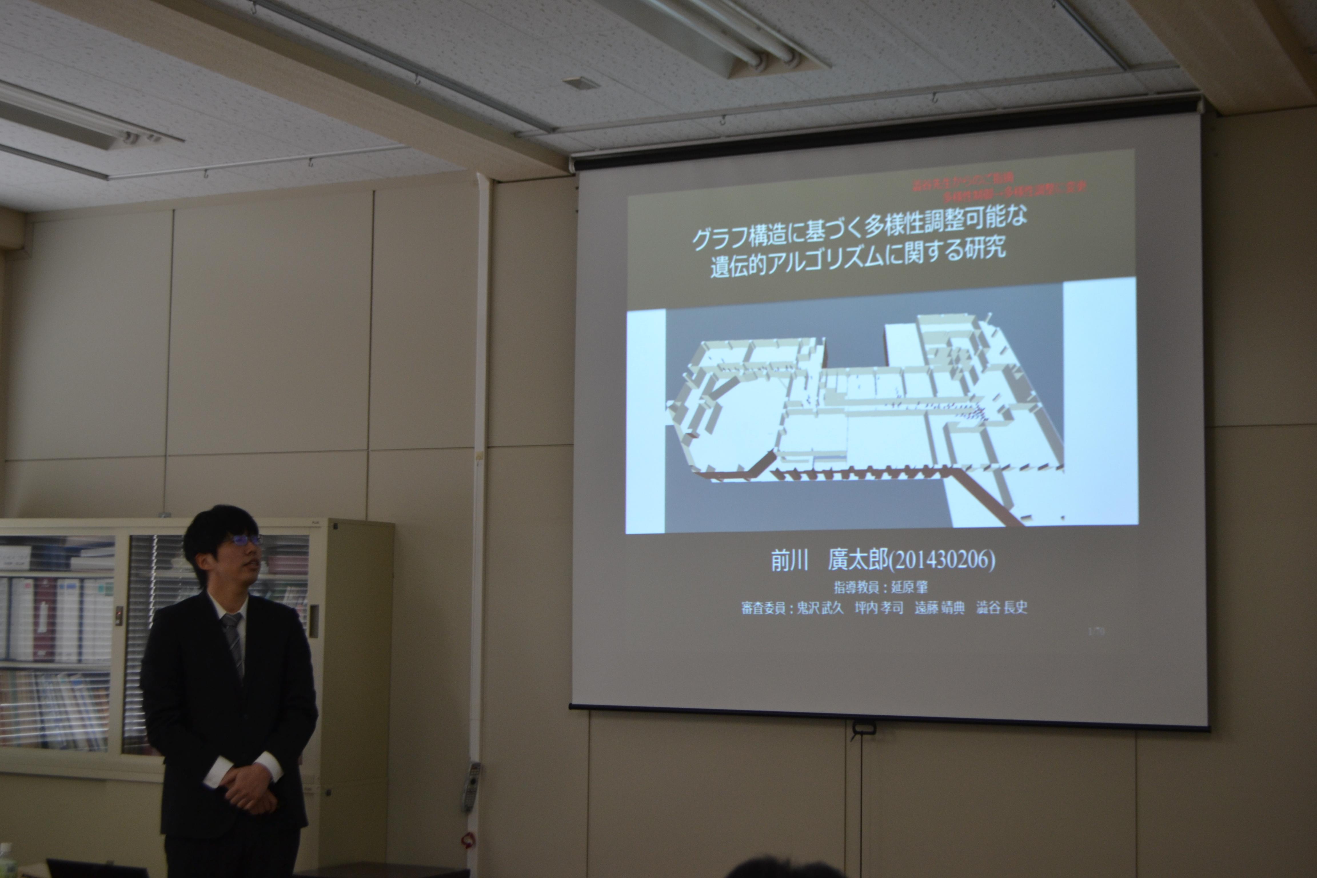 前川廣太郎君 博士論文最終発表