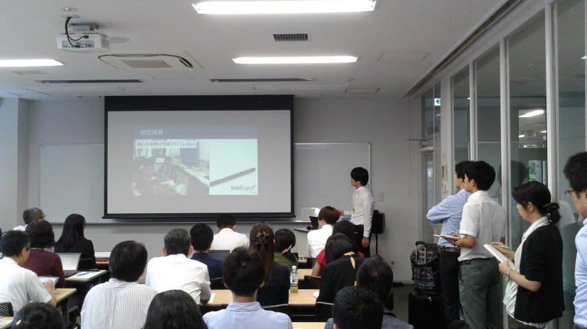 第19回日本感性工学会大会において掛水君発表